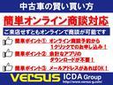 S 社外メモリーナビ ワンセグ CD・DVD対応 HID インテリキー 純正14AW Aストップ(21枚目)