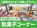 S 社外メモリーナビ ワンセグ CD・DVD対応 HID インテリキー 純正14AW Aストップ(26枚目)