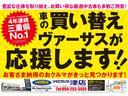 S 社外メモリーナビ ワンセグ CD・DVD対応 HID インテリキー 純正14AW Aストップ(30枚目)