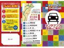 S 社外メモリーナビ ワンセグ CD・DVD対応 HID インテリキー 純正14AW Aストップ(32枚目)