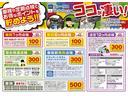 S 社外メモリーナビ ワンセグ CD・DVD対応 HID インテリキー 純正14AW Aストップ(33枚目)