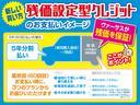 S 社外メモリーナビ ワンセグ CD・DVD対応 HID インテリキー 純正14AW Aストップ(35枚目)