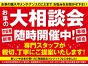 F 純正SDナビTV フルセグ CD・DVD・BT対応 Bカメラ キーレス 片側パワスラ 電格ミラー Aストップ(31枚目)