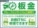25S Lパッケージ 純正SDナビTV フルセグ CD・DVD・BT対応 全方位M ETC ドラレコ インテリキー LED シートヒーター パワーシート クルコン 白革シート 純正19AW BSM スマートシティブレーキ(28枚目)