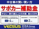 25S Lパッケージ 純正SDナビTV フルセグ CD・DVD・BT対応 全方位M ETC ドラレコ インテリキー LED シートヒーター パワーシート クルコン 白革シート 純正19AW BSM スマートシティブレーキ(39枚目)