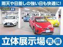 X 純正メモリーナビTV ワンセグ CD・AUX対応 キーレス 電格ミラー(24枚目)