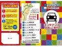 X 純正メモリーナビTV ワンセグ CD・AUX対応 キーレス 電格ミラー(32枚目)