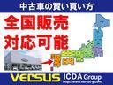 X 純正メモリーナビTV ワンセグ CD・AUX対応 キーレス 電格ミラー(38枚目)