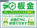 G 社外SDナビTV フルセグ DVD対応 Bカメラ ETC インテリキー HID クルコン 電格ミラー Aストップ トヨタセーフティセンスC プリクラッシュセーフティ(28枚目)