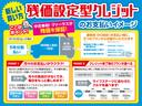 S 純正9型ナビTV CD・DVD・BT対応 Bカメラ ETC ドラレコ インテリキー シートヒーター 純正エアロ Aストップ トヨタセーフティセンスC プリクラッシュセーフティ(36枚目)