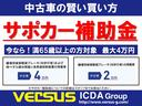 S 社外SDナビTV フルセグ CD・DVD・BT Bカメラ ETC ドラレコ インテリキー レーダークルーズコントロール 純正17AW Aストップ トヨタセーフティセンスP プリクラッシュ ワンオーナー(39枚目)