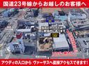 TB 純正FM・AMラジオ 2WD オートマ車 荷台プロテクター ABS ワンオーナー チョイ乗り(22枚目)