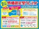 TB 純正FM・AMラジオ 2WD オートマ車 荷台プロテクター ABS ワンオーナー チョイ乗り(36枚目)