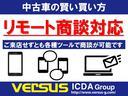 ハイブリッドX インテリキー シートヒーター LED 純正14AW 電格ミラー Aストップ デュアルセンサーブレーキ リアパーキングセンサー チョイ乗り(40枚目)