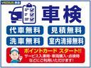 J 純正メモリーナビTV フルセグ BT対応 キーレス エマージェンシーブレーキ チョイ乗り(27枚目)