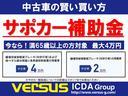 クロスオーバー 純正SDナビTV フルセグ DVD・BT対応 Bカメラ ETC インテリキー オートライト 純正16AW プリクラッシュ トヨタセーフティセンスC 電格ミラー Aストップ(39枚目)