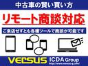 クロスオーバー 純正SDナビTV フルセグ DVD・BT対応 Bカメラ ETC インテリキー オートライト 純正16AW プリクラッシュ トヨタセーフティセンスC 電格ミラー Aストップ(40枚目)