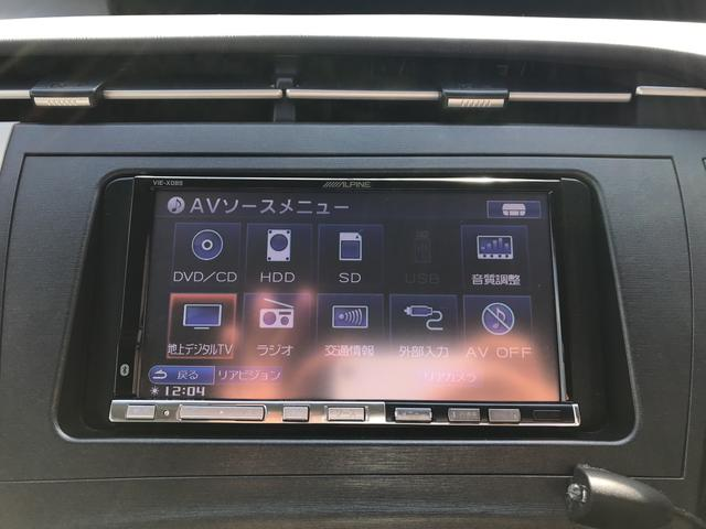 S ナビTV ETC バックカメラ スマートキー 禁煙車(3枚目)