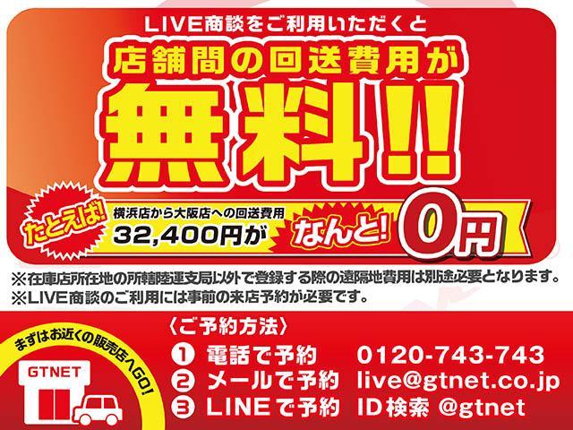 スペックRエアロ スーパーハイキャスパッケージ 社外マフラー(20枚目)