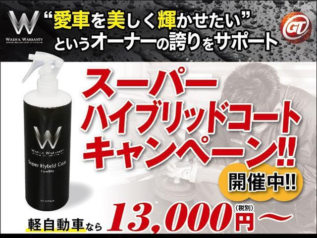 「ホンダ」「S2000」「オープンカー」「愛知県」の中古車25