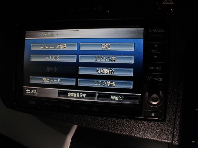 「ホンダ」「CR-Z」「クーペ」「愛知県」の中古車10