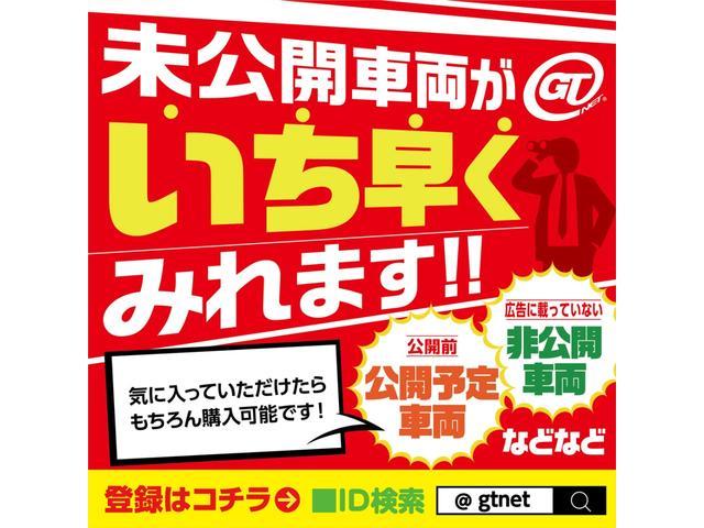 「ホンダ」「CR-Z」「クーペ」「愛知県」の中古車49