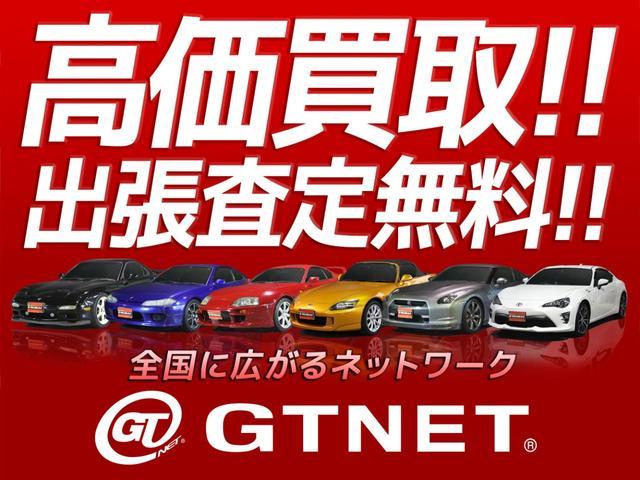 「ホンダ」「CR-Z」「クーペ」「愛知県」の中古車50
