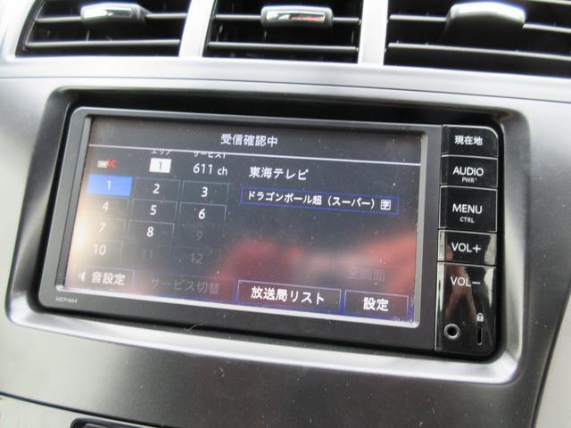 トヨタ プリウスアルファ S LEDライト モデリスタエアロ ナビTV Bモニター