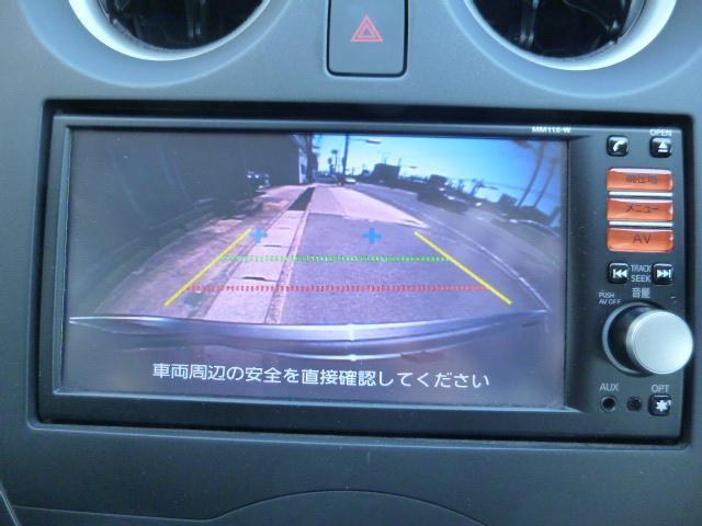 日産 ノート X DIG-S ワンオーナー 禁煙車 純正ナビTV Bカメラ