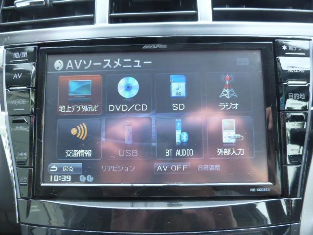 S アルパインBIG-Xナビ/フルセグ/バックカメラ/ETC(7枚目)