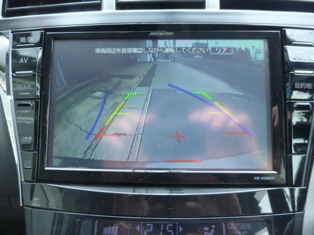 S アルパインBIG-Xナビ/フルセグ/バックカメラ/ETC(9枚目)