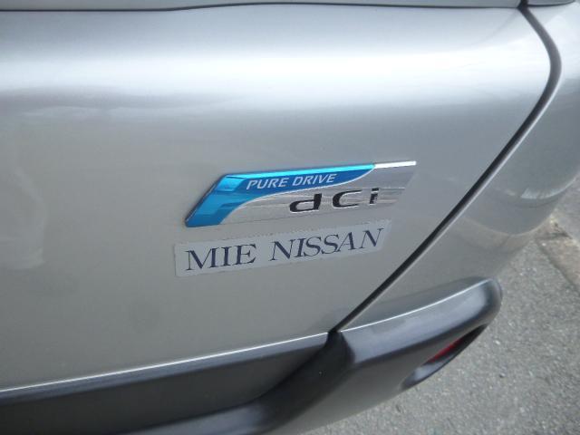 20GT/4WD ワンオーナー 6速MT ナビ/バックカメラ(3枚目)