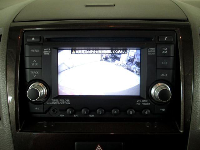 X パワースライドドア バックカメラ付オーディオ 1年保証付(5枚目)