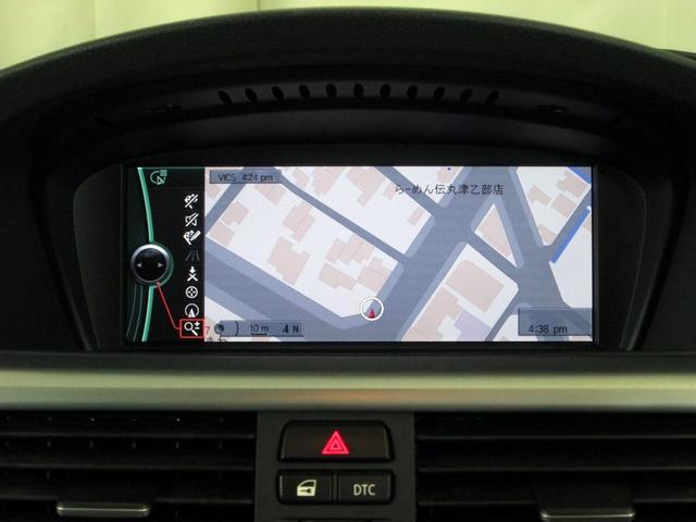 数あるお車の中からカーリンク津バイパス店の【BMW320iMスポーツパッケージ】をご覧頂き誠にありがとうございます。当店は全てユーザー様から直接仕入れを行ったお車をダイレクト販売しております!
