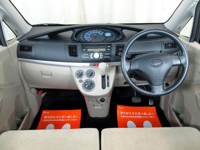 「ダイハツ」「ムーヴ」「コンパクトカー」「三重県」の中古車2
