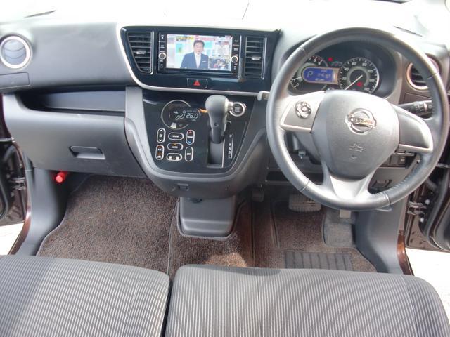 ハイウェイスター Xターボ ワンオーナ パワースライドドア ナビTV アラウンドビューモニタ 純正ドライブレコーダ インテリジェントキー2個 セイフティーアシスト アイドリングストップ ステアリングコントロールボタン 新車保証(13枚目)