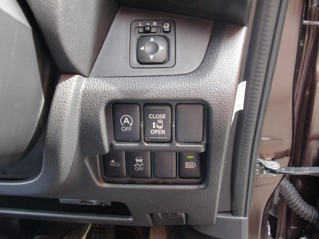 ハイウェイスター Xターボ ワンオーナ パワースライドドア ナビTV アラウンドビューモニタ 純正ドライブレコーダ インテリジェントキー2個 セイフティーアシスト アイドリングストップ ステアリングコントロールボタン 新車保証(15枚目)