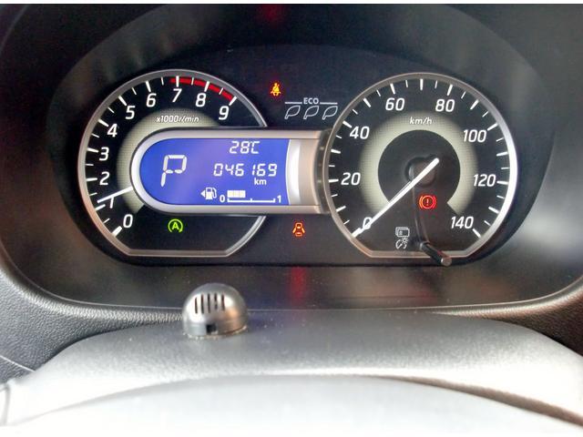 ハイウェイスター Xターボ ワンオーナ パワースライドドア ナビTV アラウンドビューモニタ 純正ドライブレコーダ インテリジェントキー2個 セイフティーアシスト アイドリングストップ ステアリングコントロールボタン 新車保証(17枚目)