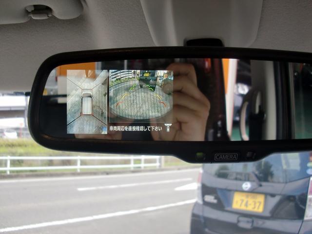 ハイウェイスター Xターボ ワンオーナ パワースライドドア ナビTV アラウンドビューモニタ 純正ドライブレコーダ インテリジェントキー2個 セイフティーアシスト アイドリングストップ ステアリングコントロールボタン 新車保証(18枚目)
