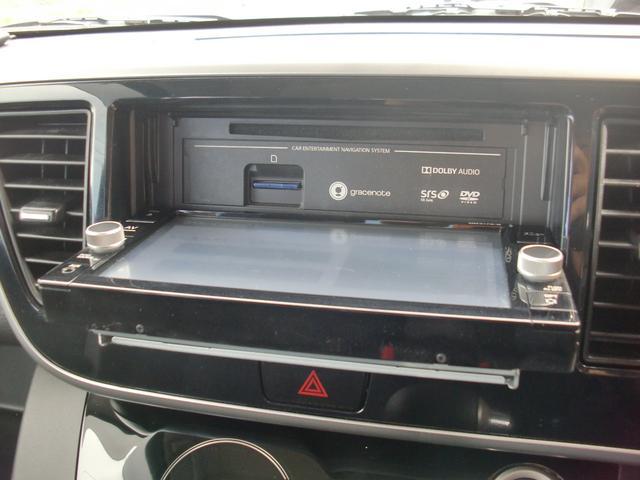 ハイウェイスター Xターボ ワンオーナ パワースライドドア ナビTV アラウンドビューモニタ 純正ドライブレコーダ インテリジェントキー2個 セイフティーアシスト アイドリングストップ ステアリングコントロールボタン 新車保証(27枚目)