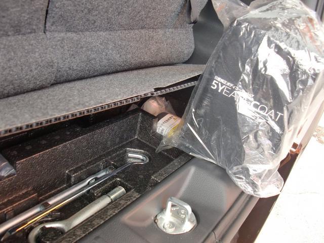 ハイウェイスター Xターボ ワンオーナ パワースライドドア ナビTV アラウンドビューモニタ 純正ドライブレコーダ インテリジェントキー2個 セイフティーアシスト アイドリングストップ ステアリングコントロールボタン 新車保証(29枚目)