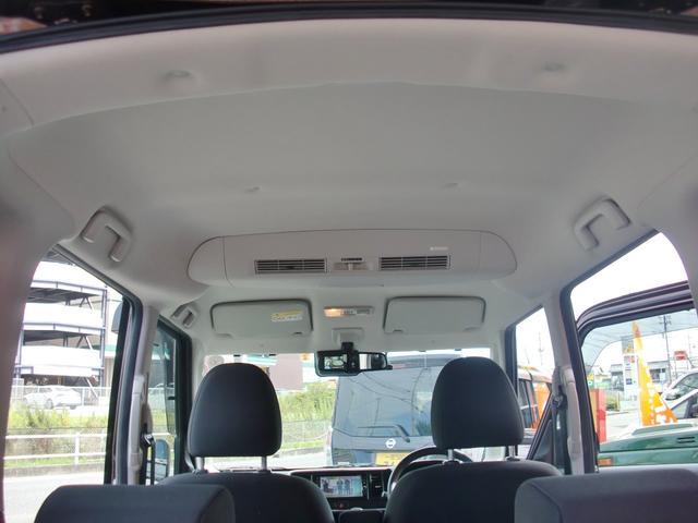 ハイウェイスター Xターボ ワンオーナ パワースライドドア ナビTV アラウンドビューモニタ 純正ドライブレコーダ インテリジェントキー2個 セイフティーアシスト アイドリングストップ ステアリングコントロールボタン 新車保証(30枚目)