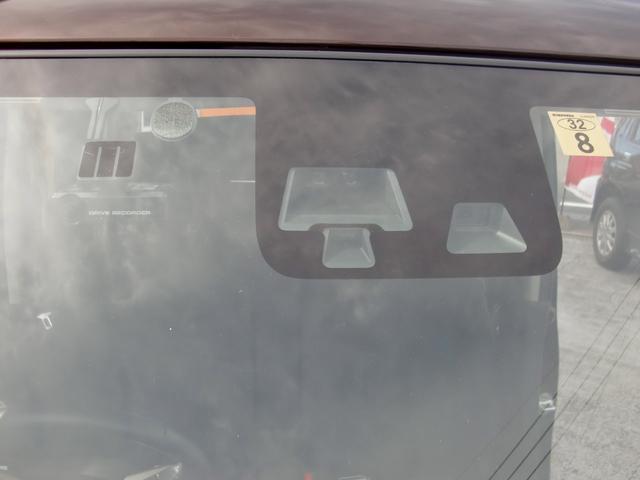 ハイウェイスター Xターボ ワンオーナ パワースライドドア ナビTV アラウンドビューモニタ 純正ドライブレコーダ インテリジェントキー2個 セイフティーアシスト アイドリングストップ ステアリングコントロールボタン 新車保証(32枚目)