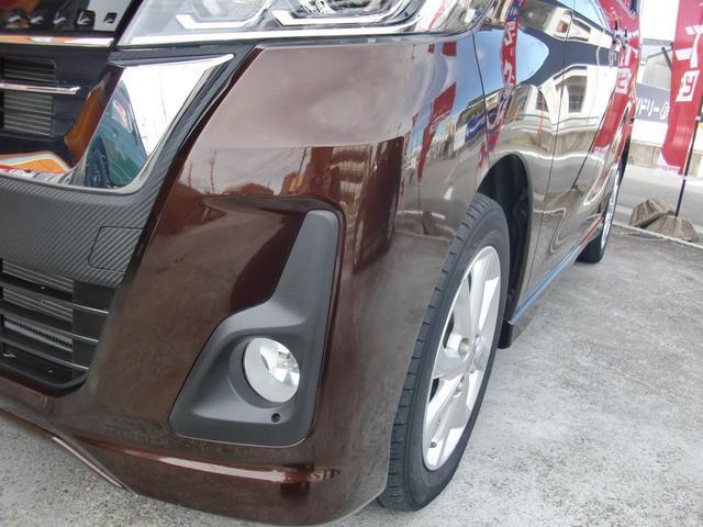 ハイウェイスター Xターボ ワンオーナ パワースライドドア ナビTV アラウンドビューモニタ 純正ドライブレコーダ インテリジェントキー2個 セイフティーアシスト アイドリングストップ ステアリングコントロールボタン 新車保証(34枚目)