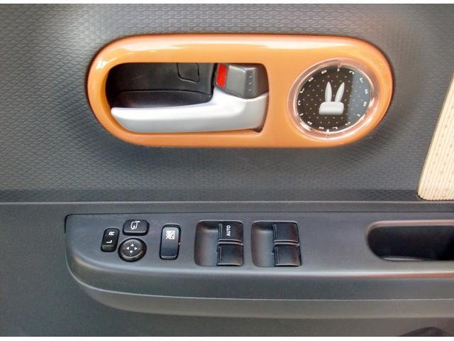 X スマートキー2個 プッシュスタート ヘッドライトレベライザー ガラスコーティング施工済み 禁煙車 内装抗菌コート済み 電動格納ミラーウィンカー セキュリティー 純正ホワイトアルミ(14枚目)