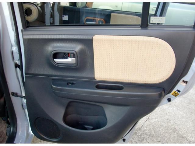 X スマートキー2個 プッシュスタート ヘッドライトレベライザー ガラスコーティング施工済み 禁煙車 内装抗菌コート済み 電動格納ミラーウィンカー セキュリティー 純正ホワイトアルミ(31枚目)