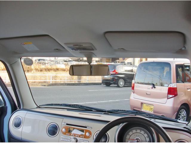 X スマートキー2個 プッシュスタート ヘッドライトレベライザー ガラスコーティング施工済み 禁煙車 内装抗菌コート済み 電動格納ミラーウィンカー セキュリティー 純正ホワイトアルミ(32枚目)