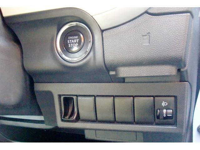 X スマートキー2個 プッシュスタート ヘッドライトレベライザー ガラスコーティング施工済み 禁煙車 内装抗菌コート済み 電動格納ミラーウィンカー セキュリティー 純正ホワイトアルミ(34枚目)