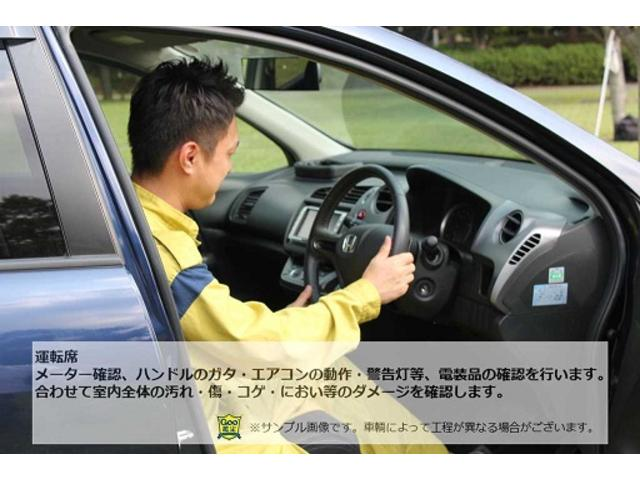 「スズキ」「ジムニー」「コンパクトカー」「愛知県」の中古車74