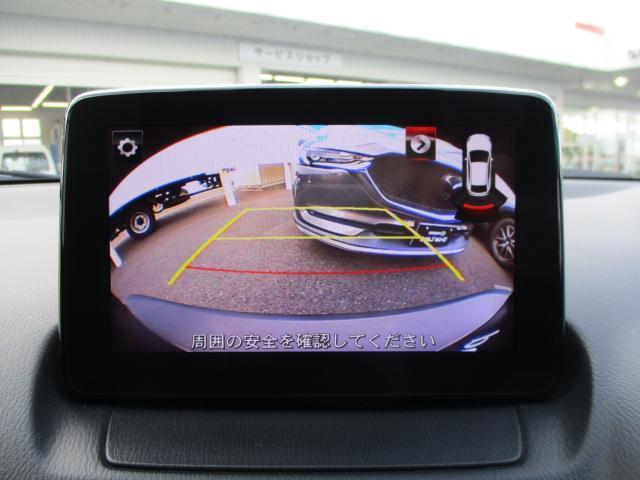 バックカメラも装備。バック駐車が苦手な方の強い味方です。